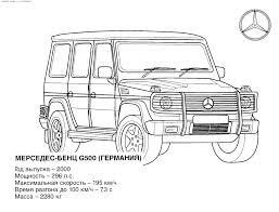 coloring jeep germany u0026 raquo coloring for kids print free