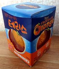 where to buy chocolate oranges terry s chocolate orange