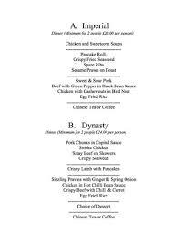 dinner set menu picture of chinese cottage clacton on sea