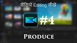 tutorial video editing video editing tutorial 04 video production produce youtube