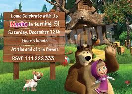 masha bear invitation masha orso masha partygiraffe