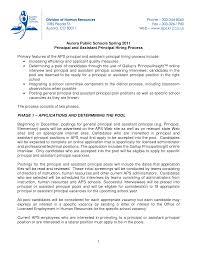 cover letter for assistant principal positions cover letter art