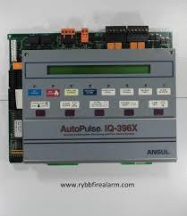 rybb fire alarm parts service u0026 repairs u2013 fire alarm
