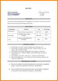 sample resume for software engineer fresher download software