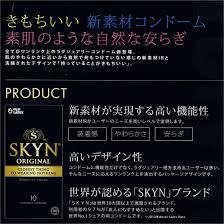 楽天市場 コンドーム 不二ラテックス skyn original 10個入り 22500