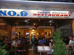 restaurant cuisine 9 no 9 restaurant patong restaurant reviews phone number photos
