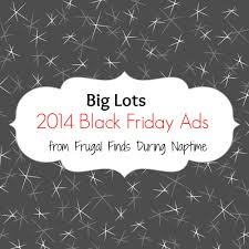 big lots black friday ad select toys buy one get one 50