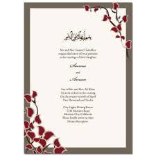 nikkah invitation muslim wedding invitations islamic wedding invitations
