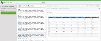 templates evernote evernote calendar templates classroom multimedia