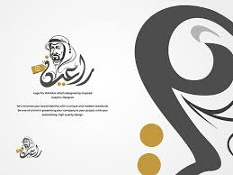 design logo in arabic arabic fonts 60 fonts available for download free and premium