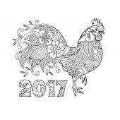 stock photo of rooster vector pencil sketch illustration rooster