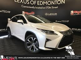 lexus rx price canada new 2017 lexus rx 450h executive plus package 4 door sport utility