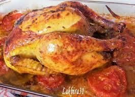 cuisiner un poulet au four poulet rôti et gratin de légumes toute la cuisine que j aime