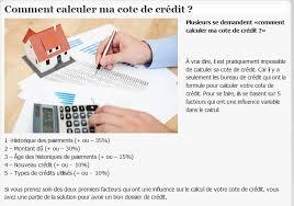 bureau des hypoth鑷ue comment calculer sa cote de crédit multi prêts j f chayer