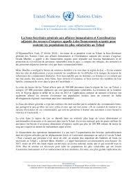 bureau de coordination des affaires humanitaires la sous secrétaire générale aux affaires humanitaires et