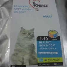 Hair Dryer Khusus Kucing makanan kering cat food sim pet shop