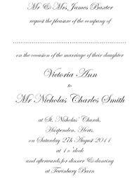 wedding invitation wedding invitation templates word superb