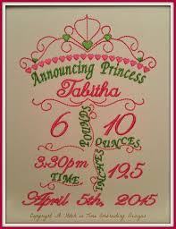 birth announcement u2013 a stitch in time embroidery designs