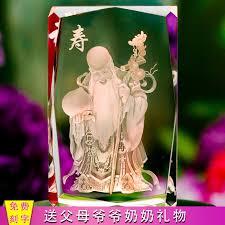gifts for elderly grandparents buy he shouli product longevity birthday gift elder elderly