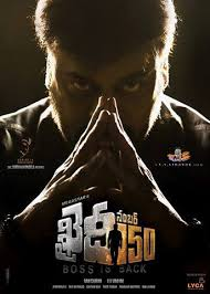 chiranjeevi upcoming movies list 2017 2018 u0026 release dates mt
