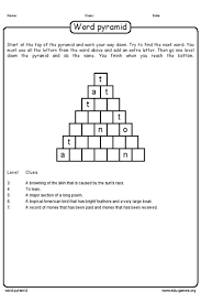create your own word pyramid puzzles or select a puzzle and