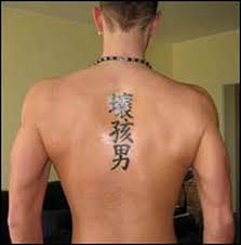 best libra tattoo on back for men in 2017 real photo pictures