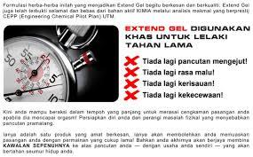 extend gel tahan lama untuk lelaki