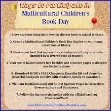 blog multicultural children u0027s book day