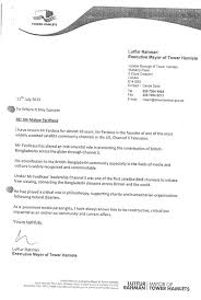 how to write a character reference letter for court uk letter
