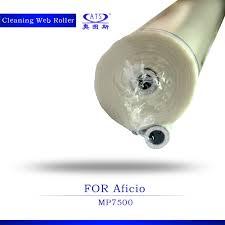 online buy wholesale ricoh aficio parts from china ricoh aficio