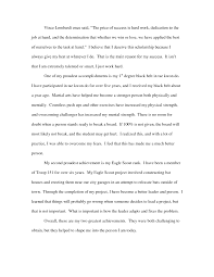 cover letter essays for college scholarships examples personal