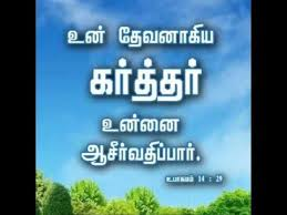 307 best tamil christian verses posters promises images on