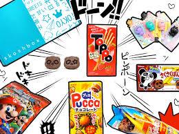Snacks Delivered Skoshbox Japanese Candy U0026 Snacks Monthly Box
