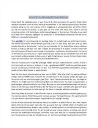 How to Find Scholarships   Merit Scholarships Resume Template   Essay Sample Free Essay Sample Free