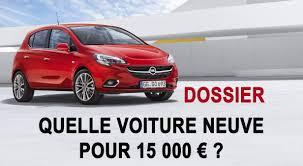 Voiture Pas Cher Auto Neuve S0 Quelle Voiture Neuve Pour 15 000 Eur 381625 Jpg