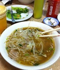la cuisine vietnamienne soupe saïgonnaise ou hu tieu recette vietnamienne cuisine