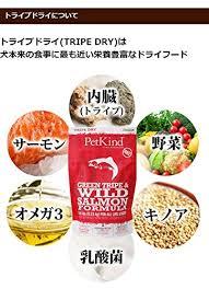plan pour cuisine uip amazon com petkind tripe formula beef 6 pet supplies