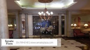 100 home design plaza hotel shattuck plaza home decoration