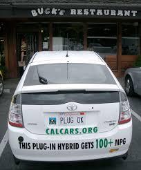 calcars wikipedia
