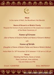 muslim wedding cards online muslim wedding cards design templates free matik for