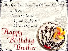 free brother birthday cards ornamental trees unconventional