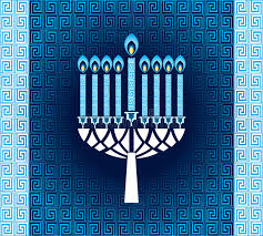 where can i buy hanukkah candles hanukkah candles with pattern stock vector illustration of