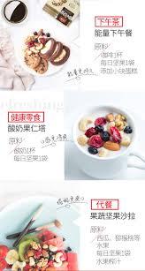 element de cuisine s駱ar馥 沃隆每日坚果年货礼盒750g坚果大礼包零食干果混合坚果孕妇食品成人a款