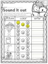 summer review literacy pack kindergarten long vowels short