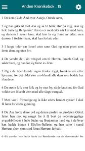 obos im app store bible norsk bible on the app store