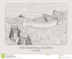 great wall of china vintage vector illustration stock vector