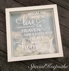 remembrance picture frame memorial frame feathers sky heaven quote box frame loss
