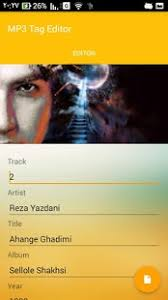 mp3 album editor apk app mp3 tag editor apk for windows phone android and apps