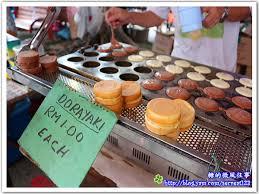 accessoire 騅ier cuisine 來沙巴必逛 星期天限定 加雅街週日市集 gaya sunday market