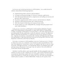 Paralegal Skills For Resume Thesis Statements And Parallel Structure Confident Cover Letter